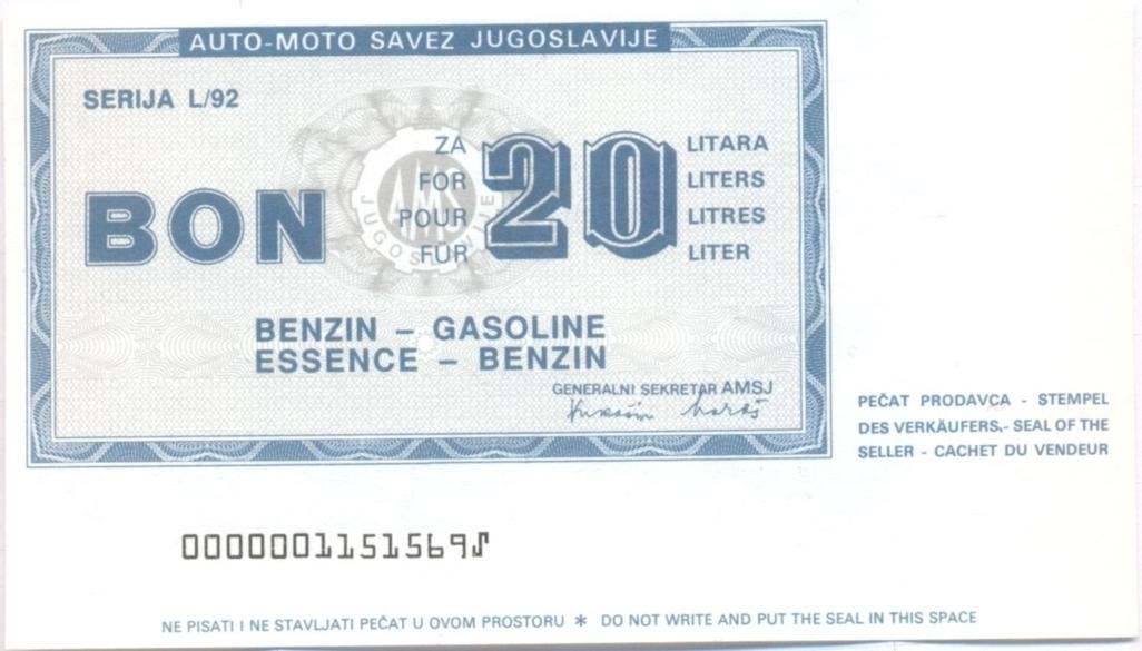 Singidunum numismatics - BON za 20 LITARA BENZINA