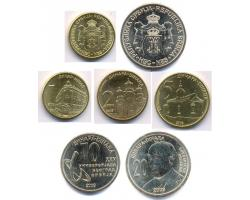 A18615 - SET OF COINS - 2009. 1