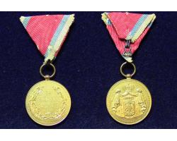 G00566 - Gold Medal for Civil Merit 1
