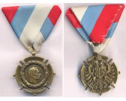G01782 - Commemorative Medal - War for the liberation and unific 1